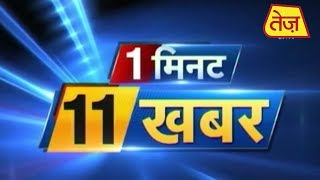 1 BSF Jawan Dies In Pak Ceasefire Violation At J&K's RS Pora, Arnia | 1 Minute 11 Khabar