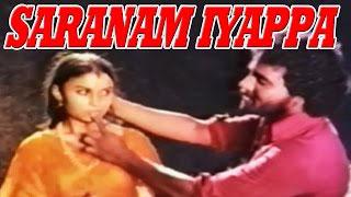Tamil Movie   Saranam Iyappa   Romantic