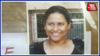 30-Year-Old Woman Suffers Cardiac Arrest In Gym, Dies: Aaj Subah