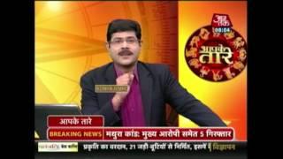 Aapke Taare: Analysis With Jyotish Guru Deepak Kapoor