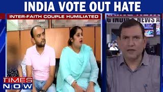 MEA Seeks Report From Passport Office Regarding The Humiliation Of An Interfaith Couple