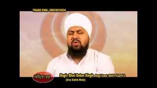 Pujo Ram by bhai Onkar Singh  Presented by Babli singh