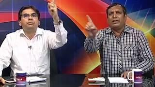 Taaza Tv Mudda ||  Doctor's Strike