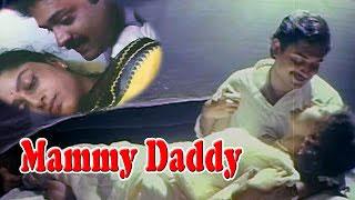 Mammy Daddy | Latest Tamil Romantic Blockbuster Movie