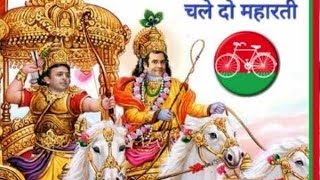 Posters In Varanasi Show Akhilesh As Arjuna and Rahul As Krishna