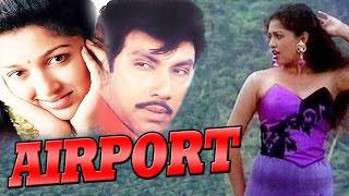Tamil Movie   Airport   Blockbuster Romantic