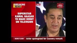 Kamal Haasan To Make Debut On Television