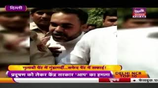 Ashish Pandey's car and pistol recovered | Update