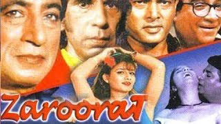 Zaroorat |  Full Hindi Spicy Movie