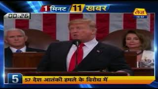 Watch Top 11 News Of The Day In 1 Minute | 17 Feb 2019