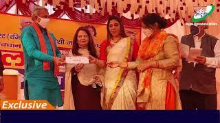 Chopal | चौपाल | महिलाओं को  लघु उद्योग के लिए ₹15000 का सहायता ऋण | Delhi Uptodate