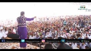Nakodar Mela Gurdas Maan | Live Video Performance Full HD Video 2017