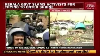 Kerala Govt Slams Woman Activist For Climbing To #Sabarimala Temple | Full Coverage