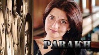 PARAKH  Full Hindi Movie   Vijayendra, Sarika, Simple Kapadia