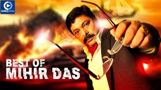 Best of Mihir Das