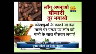 Nani Ne Kaha Tha: Health Benefits Of Long Pepper (Pipli)