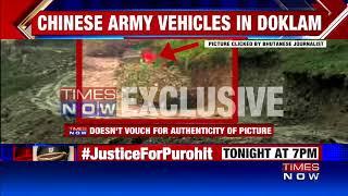 Chinese Army Vehicles Captured Moving Towards Doklam, Near Sikkim