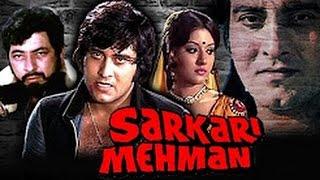 """""""Sarkari Mehmaan""""   Full Hindi Movie   Vinod Khanna, Jasmin, Amjad Khan"""