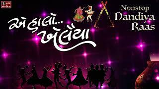 A Halo Khelaiya - NON-STOP DISCO DANDIYA HITS - Latest Navratri Garba Songs
