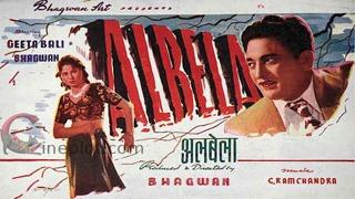 Albela 1951 | Geeta Bali & Master Bhagwan | Old Hindi Classical Movie