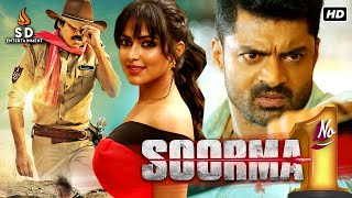 Soorma No.1 (2020) Kalyan Ram | New South Movie In Hindi Dubbed 2020 | Superhit Movie 2020 Action