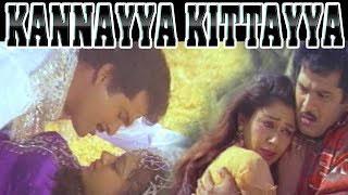 Telugu Movie   Kannayya Kittayya   Bold