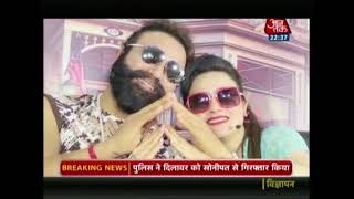 Gurmeet Ram Rahim's Close Aide Dilawar Singh Arrested: Vishesh