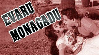 Telugu Movie | Evaru Monagadu | Classical Romantic Full Movie