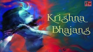 2 Hours of Best Krishna Bhajans - Beautiful Collection of Most Popular Krishna Songs