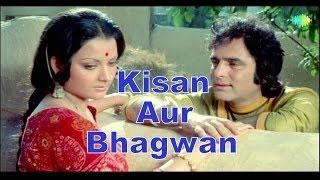 Kisan Aur Bhagwan| Full Hindi Movie |Dara Singh, Feroz Khan,Yogeeta Bali
