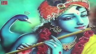 अधरं मधुरं वदनं मधुरं - Madhurashtakam - Devotional Song of Lord Krishna - Sweet Hymn
