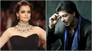 Dia Mirza To Play Sanjay Dutt's Wife | Shahrukh Khan Has No Time For Hollywood