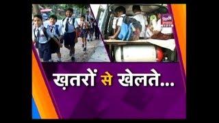 Delhi School Kids Commuting In Vulnerable Conditions