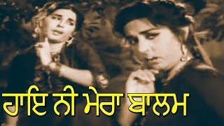 ??? ?? ???? ???? || Superhit Punjabi Old Song || Best Evergreen Punjabi Song | Full Video