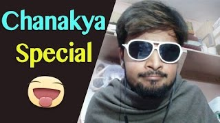 Chanakya Special Video  l NS ki Duniya l