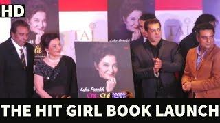 The Hit Girl Book Launch | Asha Parekh, Salman Khan, Dharmendra
