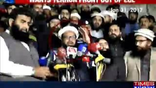 Hafiz Saeed Asks For Lifting Of Travel Ban