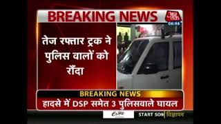 5 Policemen Killed In UP, After A Truck Rammed Into Their Team