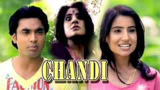 Chandi    New Punjabi Movie    Latest Punjabi Movie 2017.
