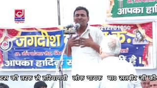 Thare rattey tey ish duniya ke paap nasht ho sarrey daya karo-Master Satbeer Murti Sathapna Prog..