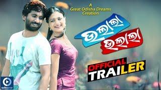 Oolala Oolala   Official Trailer   Mahendra   Pretty   Samaresh   Odia Movies