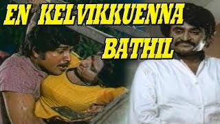 Tamil Movie | En Kelvikkuenna Bathil | Rajinikanth Blockbuster Full Movie