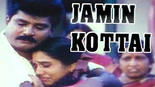 Tamil Movie   Jamin Kottai   Romantic
