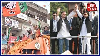 Akhilesh Yadav, Rahul Gandhi, Amit Shah To Hold Road Shows In Allahabad