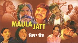 Maula Jatt || Latest Pakistani Full Length Movie
