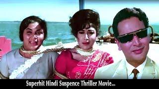 Action Thriller Bollywood Movie | Biswajeet , Mala Singh