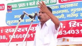 Baje Bhagat Ragni     Maya tey teri pahel chale na    Satte Farmania    Sisana Competition