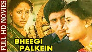 Bheegi Palkein   Raj Babbar, Smita Patil   Classic Bollywood Hindi Movie