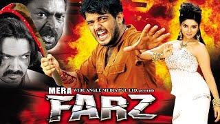 Mera Farz (2015) - Ajith, Asin - Dubbed Hindi Movies 2015 Full Movie