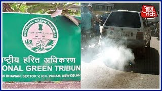 NGT Refuses To Lift Ban On 10-Year-Old Diesel Vehicle In Delhi